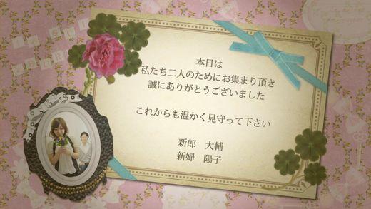flowergarden_closing
