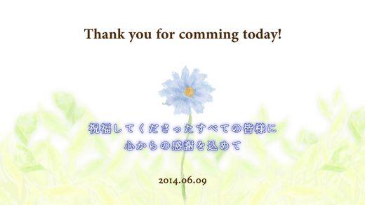 flowergarden_opening